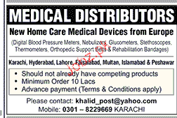 Medical Distributors Job Opportunity