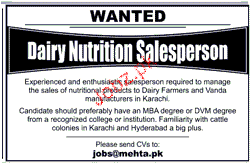 Dairy Nutrition Salespersons Job Opportunity