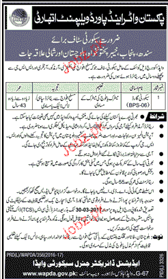 Security Guards Job in WASA