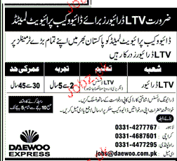 LTV Drivers Job in Daewoo Express 2019 Job Advertisement