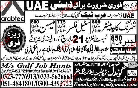 Labors, Steel Fixers and Shuttering Carpenters Wanted
