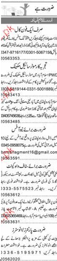 Phone Operators, Mechanics and Drivers Job Opportunity