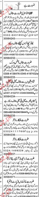 Receptionists, Computer Operators, Salesmen Wanted