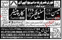 Mason, Steel Fixers and Carpenters Job Opportunity
