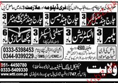 Charge Hand Steel Fixers, Plumbers, Safety Inspector Wanted