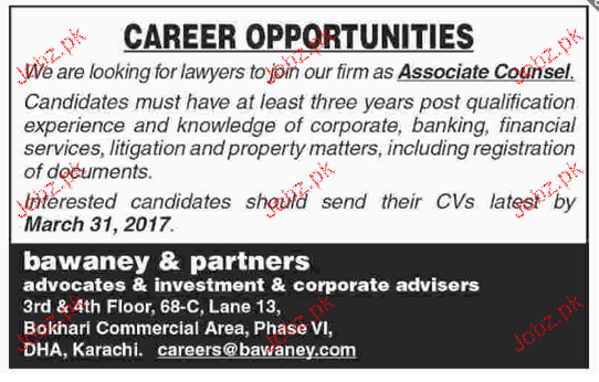 Associate Counsel Job Opportunity