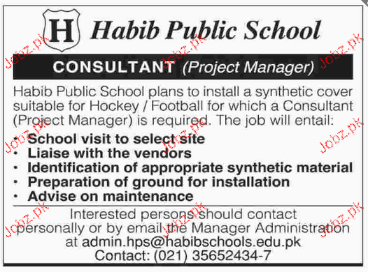 Consultants Job in Habib Public School
