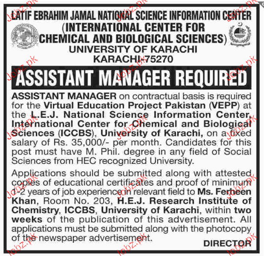 Assistant Manager Job in University of Karachi