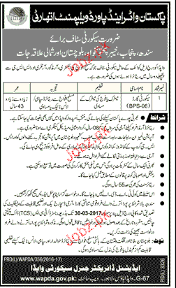 Security Guards Job in Pakistan Water and Power Development