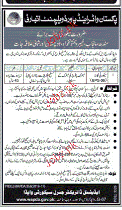 Security Staff Job in Pakistan Water and Power Development