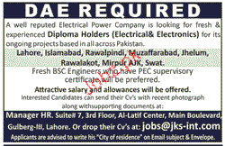 Electrical Diploma Holders Job Opportunity