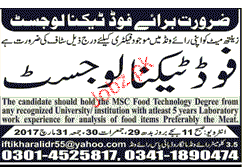 Food Technologists Job Opportunity 2019 Job Advertisement Pakistan