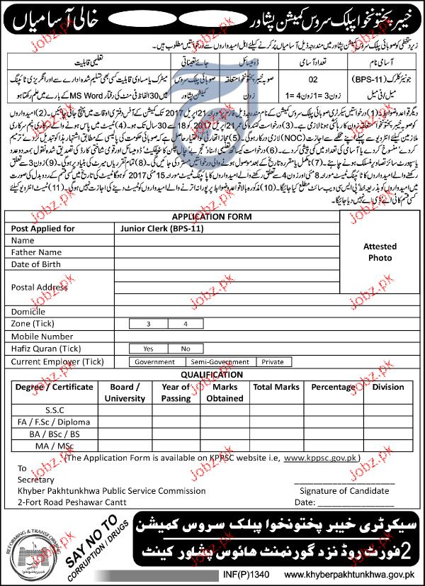 Junior Clerks Job in KPK Public Service Commission