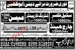 Steel Fixers, Shuttering Carpenter Job Opportunity