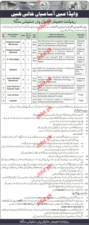 A|ssistant Foreman, Senior Store Keepers Job in WAPDA
