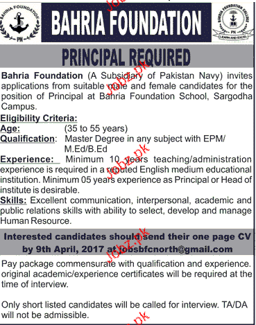 Principal Job in Bahria Foundation