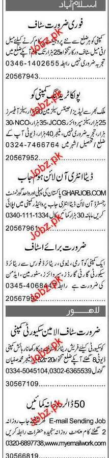Sales Supervisors and Sales Officers Job Opportunity