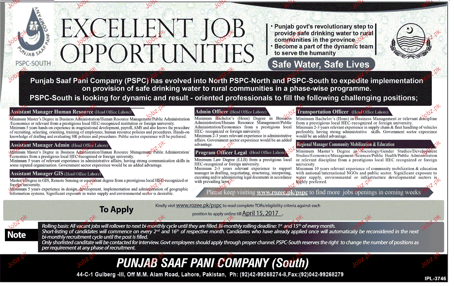 Assistant Manager HR, Admin Officer, Regional Manager Wanted