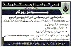 Senior Vice President and Assistant Vice President Wanted