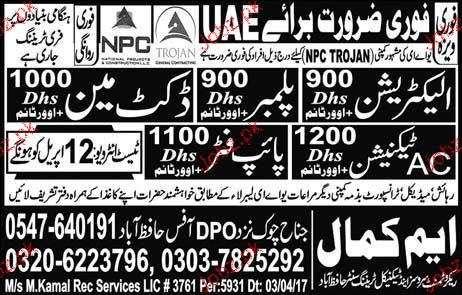 Electricians, Plumbers, Ductman, Pipe Fitter Job Opportunity