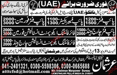 Pipe Fitter Foreman, Pipe Fabricators Job Opportunity