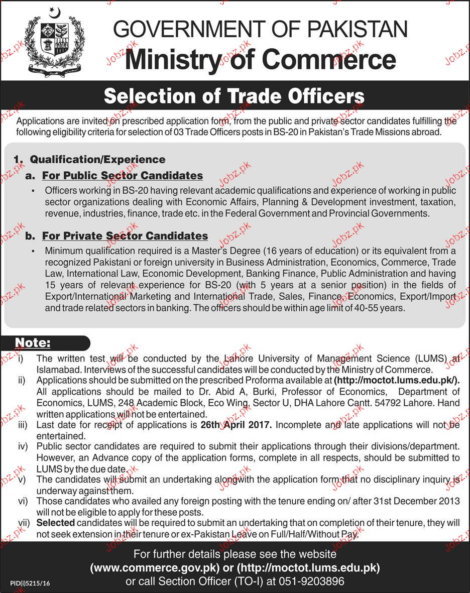 Trade Officers Job in Ministry of Commerce