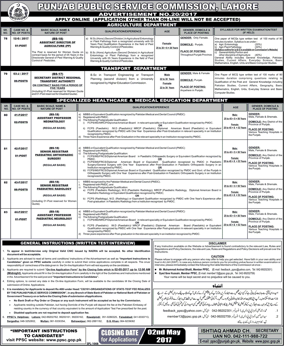 Assistant Director, Assistant Professor Job in PPSC