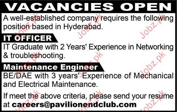 IT officer and Maintenance Engineer Job Opportunity