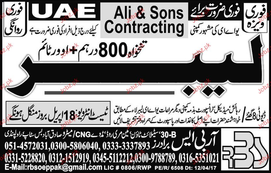 Labors Job Opportunity