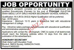 Principal Job in Shah Abdul Latif Education Trust