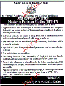 Lecturers Job in Cadet College Hassan Abdal
