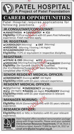 Junior Consultants, Senior Registrar Job Opportunity