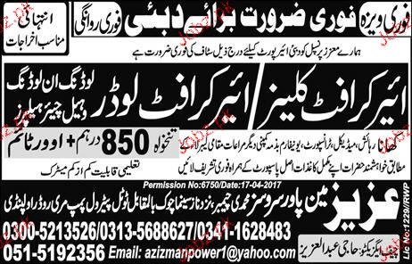 Aircraft Cleaners and Aircraft Loaders Job Opportunity