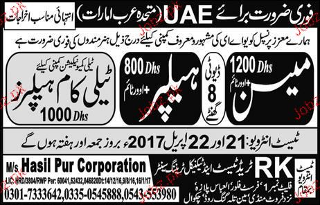 Mason, Helpers and Telecom Helpers Job Opportunity