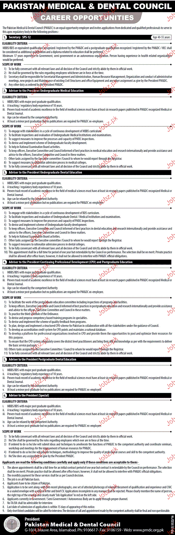 Secretary and  Advisers Job in Pakistan Medical
