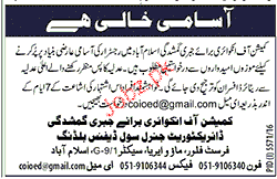 Registrar Job Opportunity