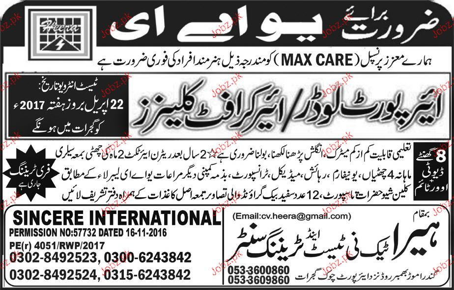 Airport Loaders / Aircraft Cleaners Job Opportunity