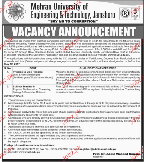 Principal and Subject Teachers Job in Mehran University