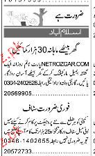 Data Entry Operators Job Opportunity