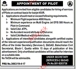 Pilots Job in Government of Balochistan