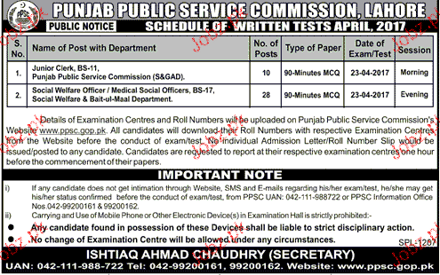 Junior Clerks and Social Welfare Officers Job in PPSC