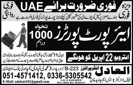 Airport Porters Required for UAE