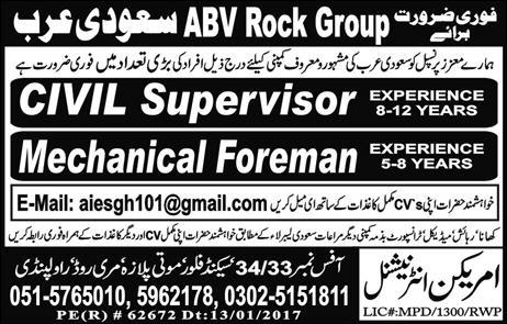 Civil Superviors and Mechanical Foreman Required