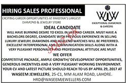 Sales Professionals Job Opportunity