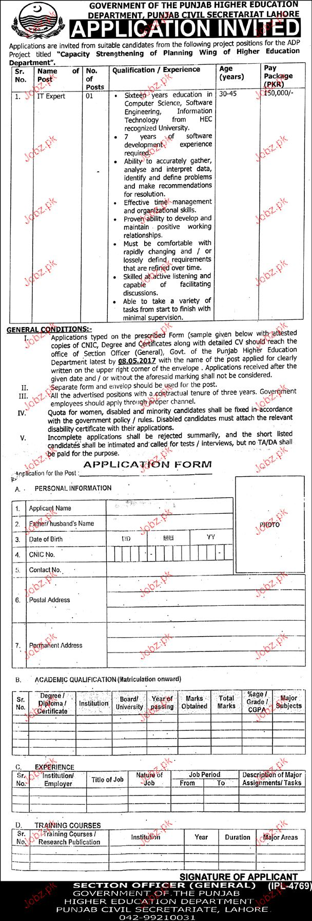 IT Experts Job in Punjab Higher Education Department