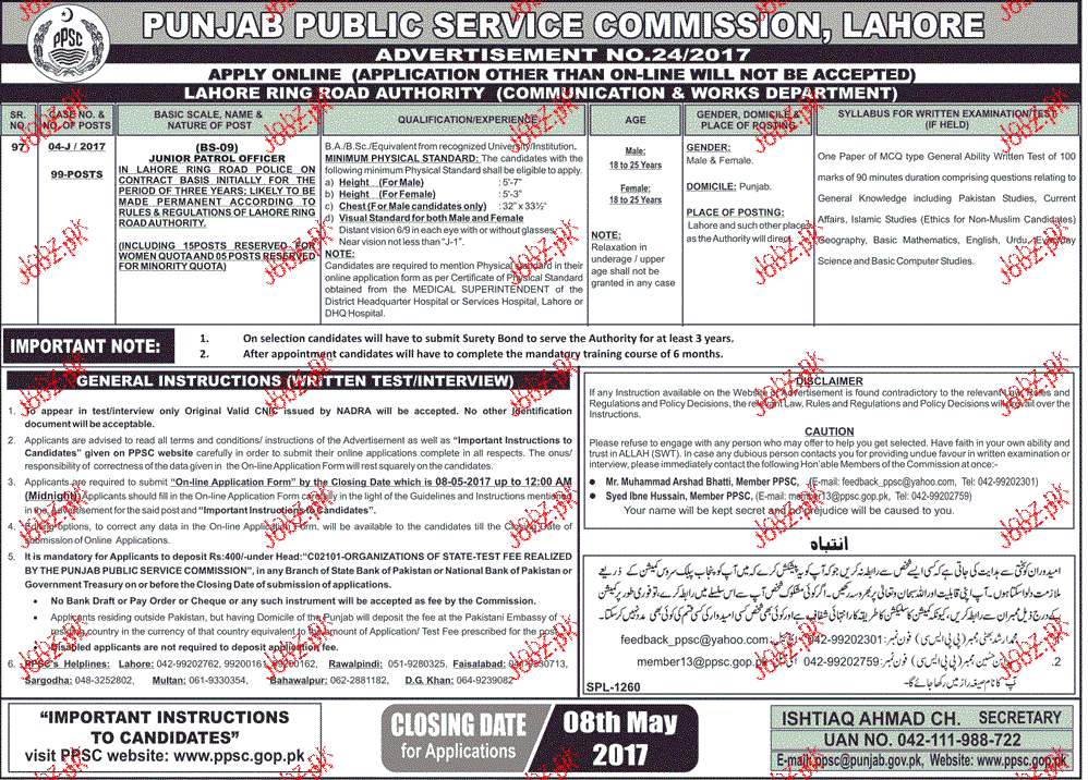 Junior Protocol Officers Job in Punjab Public Service Commis