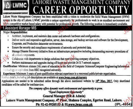Assistant Manager MIS Job in Lahore Waste Management