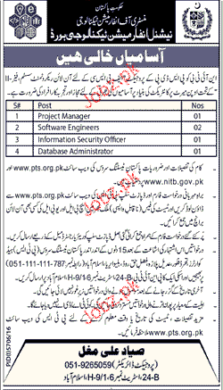 Project Manager, Software Engineers Job Opportunity