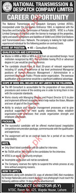 Consultants Required for NTDC