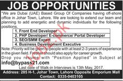Front End Developer and PHP Developer required